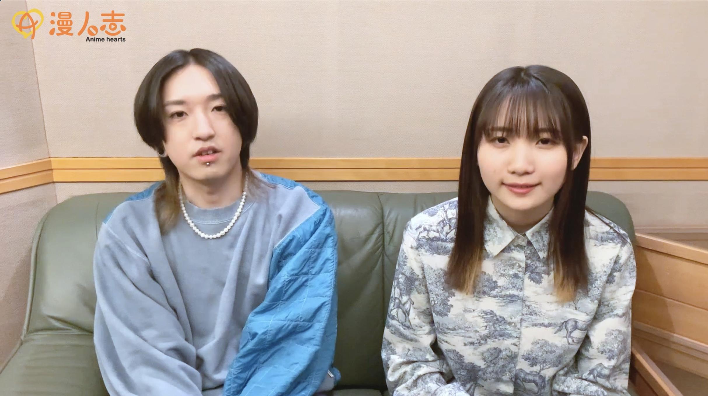 新年好!这次为大家带来的是YOASOBI的专访视频!