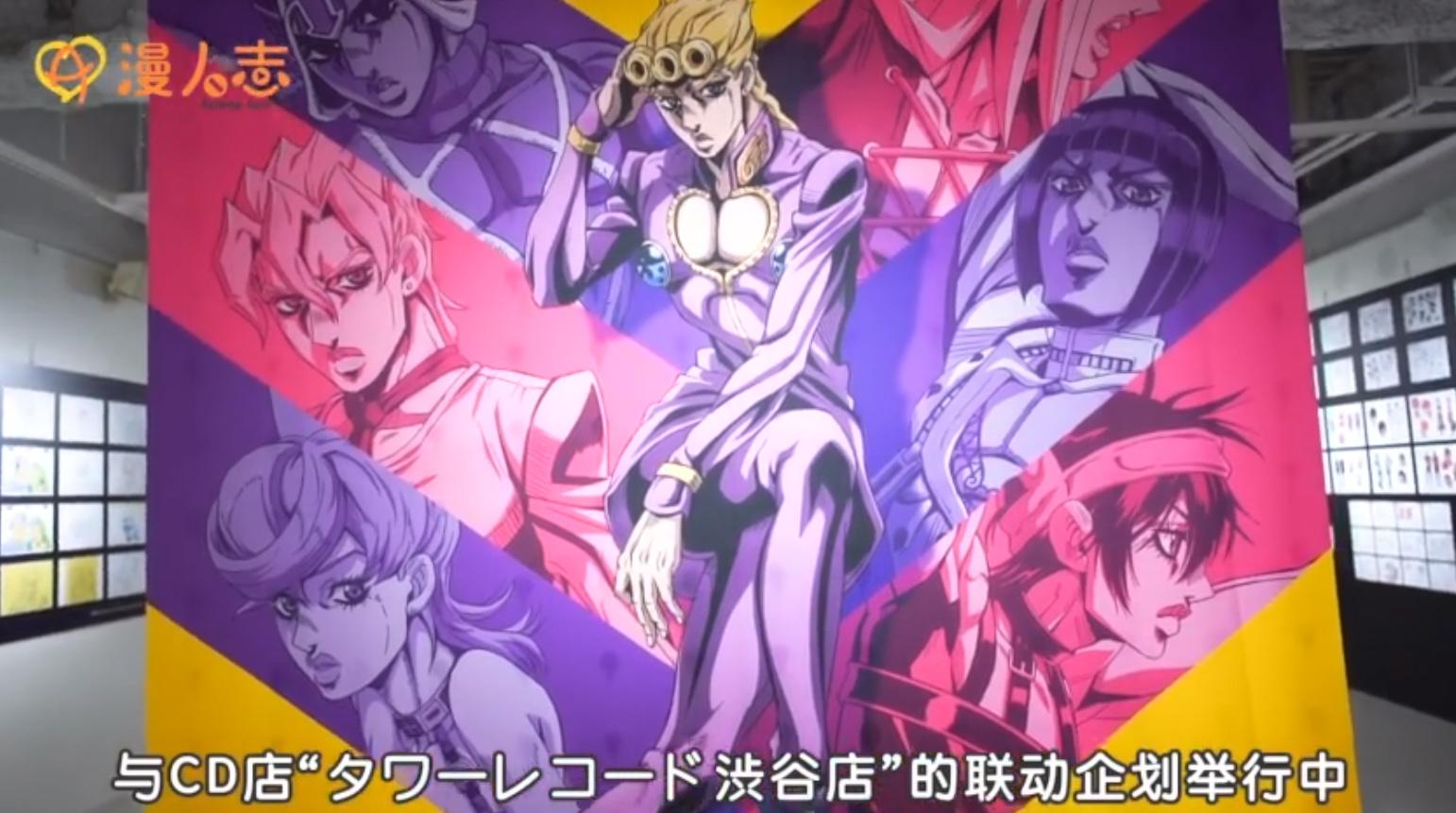 jojo的奇妙冒险黄金之风的动画原画展